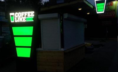 Световая светодинамическая стела для сети кофеин Coffee Like