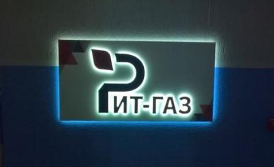 Световая вывеска - буквы с контражурной подсветкой