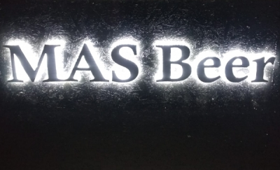 Световые буквы с контражурной подсветкой для пивного магазина