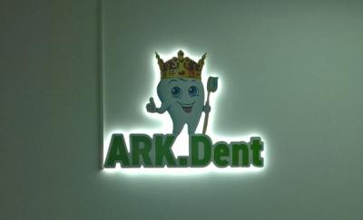 Оформление ресепшена для стоматологической клиники