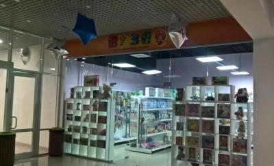 """Внутреннее оформление магазина игрушек """"Кузя"""" в ТЦ """"Уровни"""""""