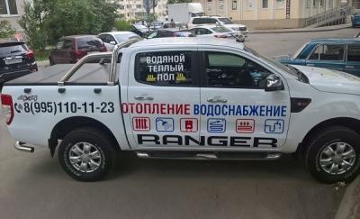 Оклейка (брендирование) автомобиля Ford Ranger