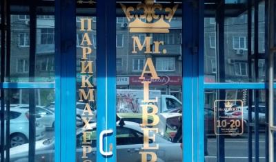 Оклейка витрины парикмахерской
