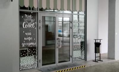 """Оклейка витрины кофейни """"Натура кофе"""""""